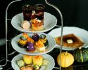 【10月6日~】カウンター席 HALLOWEEN AFTERNOON TEA(土日祝日限定10%割引)