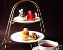 ◆ ティータイム ◆ プリフィクスアフタヌーンティーセット(コーヒー又は紅茶付き)