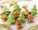 【現地決済】ジンジャーキャロットケーキ〈クリスマスツリー〉
