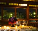 【12/19・23~26】クリスマスディナー フリードリンク付き15,000円コース