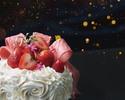 【テイクアウト ChristmasCAKE】ビジューリボンムースケーキ