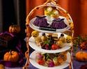 紫芋のモンブランとハロウィンスイーツのアフタヌーンティー