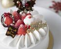 【5号】Xmas ウエディングショートケーキ