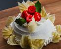 【12/22-25】Short Cake 10cm
