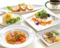 【ランチ】白バイ貝お手軽洋ランチコース