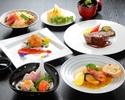 【ディナー】白バイ貝の折衷ディナーコース