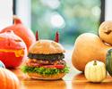 【October only・Seasonal Burger】Halloween Burger