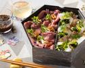 """【テイクアウト】Hotel Chef's Bento """"鯛おこわ&ローストビーフ"""""""