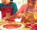 (ランチ)[お子様]手ぶらでBBQ ★ピザ作り体験付き★1480円(お肉付き)