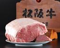 """[12 / 23-25] 聖誕午餐""""松阪牛""""(11:30 / 13:30)"""