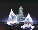 【お日にち限定】クリスマス会席  「聖夜の宴」(ディナー)【12/22~12/26】