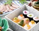 土日祝【昼食】寿司付会席 「紅梅-こうばい-」