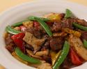 牛フィレ肉のブラックペッパー炒め(小盆・2~3名向け)