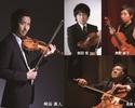 KISCA未来コンサート-霜月- 文藝と音楽の交差点「ベートーヴェンの旅」(大人)