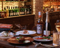 【TS】 【ディナー】【5周年記念コース】ドリンク2杯付き!キャビア、オマール海老やフォアグラ×フィレステーキを堪能