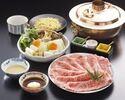 お昼のしゃぶしゃぶ定食(極上ロース 120g)¥11550