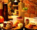 【ランチ】Lovely Afternoon Tea ~アフタヌーンティ~【平日限定】