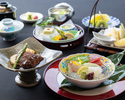 【昼食・和歌山県民限定!!】リフレッシュクーポンプラン「こてまり会席+ワンドリンク付き」