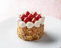 【HP限定】ミルフィーユホールケーキ付アニバーサリーコース