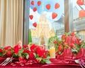 ◇【10/6-11/28 デコレーションルームで過ごすアフタヌーンティー!】アリスとハートの女王のレッドアフタヌーンティー –