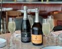 Bottle of Billecart-Salmon Champagne Brut Rosé