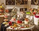 【11/12~】 スイーツ&ランチビュッフェ 「King & Queenのクリスマス」(土日祝11:30~15:00来店)大人