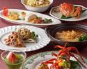 至高快宴〈調理長のこだわり特選コース〉~上海蟹を堪能する至高ディナー~