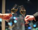 ワインペアリング3種