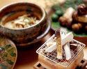 All-you-can-eat Matsutake mushroom