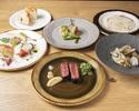 【 ディナーコース 料理5品 】メイングレードアップ!あか牛サーロインとランプイチボの食べくらべを堪能プラン