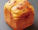 「かぼちゃの食パン」 ※10時以降の受取り