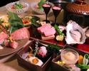 【リニューアル特別価格】季節の特撰食材 焼肉懐石コース シャトーブリアン付