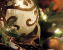 【アフタヌーン事前決済】クリスマスアフタヌーンブッフェ カクテル付