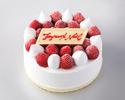 【早割・NOC割】スーパークリスマスショートケーキ(パーティサイズ)