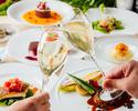 【クリスマスディナー2021】シャンパン付 白トリュフのパスタやクエ&和牛フィレのWメインなど全5皿