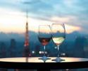 【MJ食べログ】CNT ソムリエプラン シャンパンとメニュー内のお好きなワインとおつまみ付き