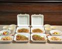 Chinese Set Menu D
