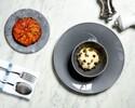 【ディナー】選べるメインCINQ LUXE(5品・サンク リュクス)乾杯酒(食後デザート&カクテルをメインバーで)