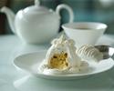 【数量限定】小布施栗と栗蜂蜜のマロンシャンティイ+選べるカフェ付き(60分制)