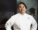 11/26 Creative Chef's Table  ~古今東西の蟹の風味を楽しむ~