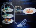 ◇【12/1~17・2022/1/5~30 デコレーションルームで過ごすアフタヌーンティー!】Princess Afternoon tea ~シンデレラの夢見るアフタヌーンティー~<ロゼスパークリングワイン付>