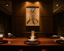 【Lunch】FUJI -Kaiseki 7 courses-+No room charge