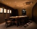 [Dinner] Reservation of private room