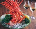 【11月】ディナーブッフェ  ボイル蟹、牛肉のステーキなど食べ放題!! 大人5,200円