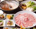【2時間飲み放題付き×薬膳鍋コース】薬膳鍋でやまと豚を楽しもう♪