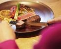 【Xmas2021】前菜、ステーキ、デザートなど全9品 26,000円コース